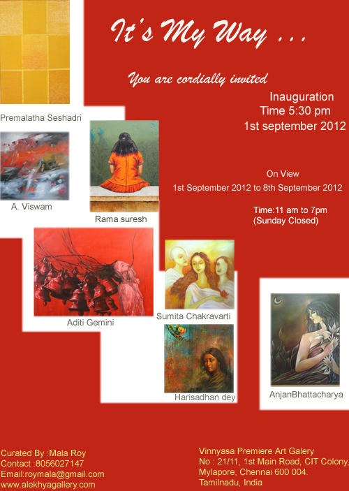 Art paintings exhibition in chennai city chennai focus a click the invitation for details stopboris Choice Image