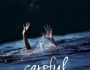Review of Careful – A Novel, By Randy Anderson